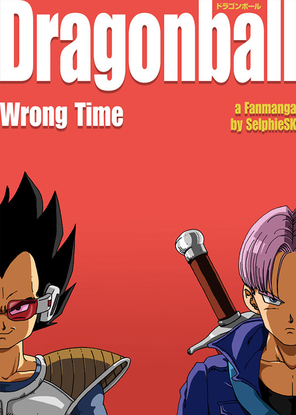 db_fanmanga_wrong_time___cover_by_selphiesk-d379pve