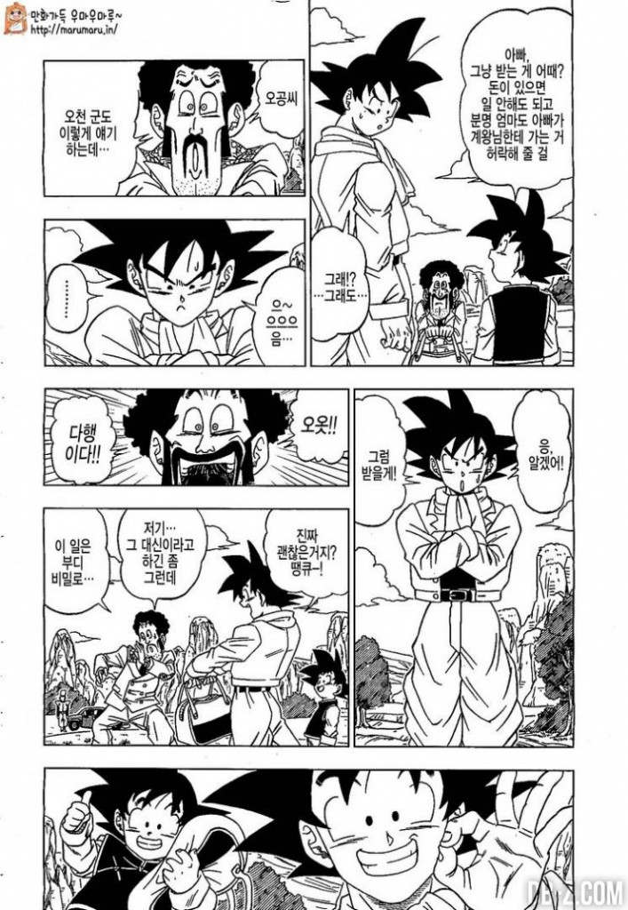 Dragon-Ball-Super-15-739x1070