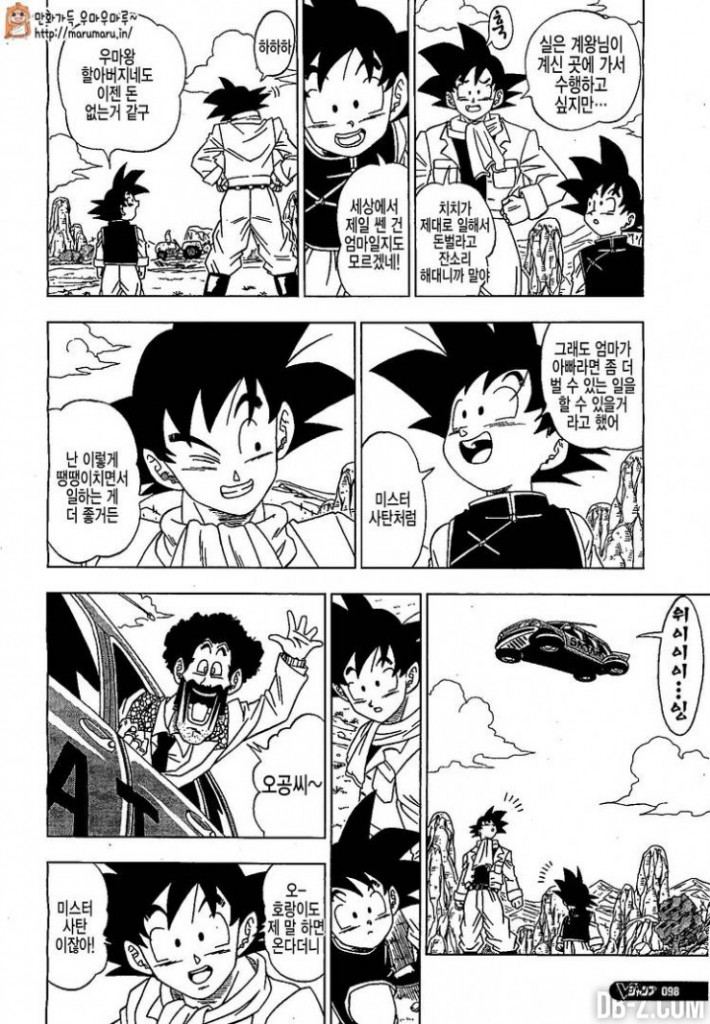 Dragon-Ball-Super-9-739x1066